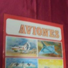 Coleccionismo Álbum: ALBUM DE CROMOS. AVIONES. SUSAETA . 1971. COMPLETO.. Lote 52022704