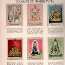 Coleccionismo Álbum: ALBUM DE CROMOS HISTORIA Y VARIEDAD DEL RELOJ CASA OMEGA 1952. Lote 52804816