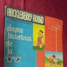 Coleccionismo Álbum: ALBUM DE CROMOS COMPLETO. HUCKLEBERRY HOUND. ALEGRES HISTORIETAS DE LA TV . FHER. . Lote 53520982