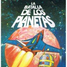 Coleccionismo Álbum: ALBUM CROMOS LA BATALLA DE LOS PLANETAS. ED. DANONE, 1980. 21,5X30 CM. COMPLETO. Lote 53771746