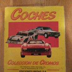 Coleccionismo Álbum: ALBUM COCHES - MOTOR 16 - EDICIONES UNIDAS SA 1986 - COMPLETO. Lote 54162976
