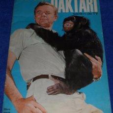 Coleccionismo Álbum: DAKTARI - FHER ¡COMPLETO!. Lote 54417062
