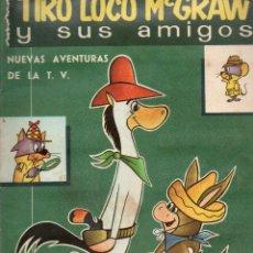 Coleccionismo Álbum: ALBUM FHER TIRO LOCO MC.GRAW Y SUS AMIGOS COMPLETO. Lote 54696459