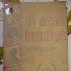 Coleccionismo Álbum: ALBUM COMPLETO RAZAS HUMANAS. FORRADO PORTADA Y CADA PAGINA PARA MEJOR CONSERVACION.. Lote 54697226