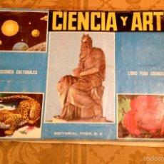 Coleccionismo Álbum: ALBUM DE CROMOS CIENCIA Y ARTE - EDITORIAL FHER, S.A.. Lote 55160652