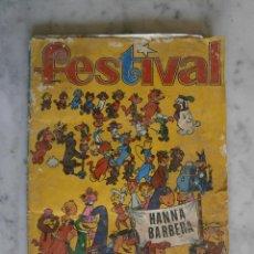 Coleccionismo Álbum: ALBUM FESTIVAL HANNA BARBERA FHER AÑO 1971 COMPLETO 210 CROMOS. Lote 55349821