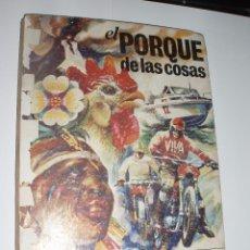 Coleccionismo Álbum: ALBUM EL PORQUE DE LAS COSAS BIMBO COMPLETO. Lote 56108708