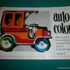 Coleccionismo Álbum: ALBUM COMPLETO AUTO COLOR AUTOMOVILES DE EPOCA SERIE 1ª AÑO DEL ALBUM 1972 BUEN ESTADO. Lote 56637226