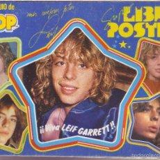 Coleccionismo Álbum: SUPERPOP - SUPER LIBRO POSTER. Lote 56798900