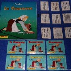 Coleccionismo Álbum: LA CENICIENTAS - PANINI ¡COLECCIÓN COMPLETA SIN PEGAR!. Lote 56835968