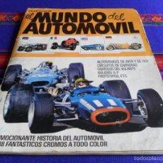 Coleccionismo Álbum: BUEN PRECIO. GRAN ALBUM EL MUNDO DEL AUTOMÓVIL COMPLETO 288 CROMOS. BRUGUERA 1971. . Lote 57084788