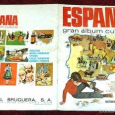 Coleccionismo Álbum: ALBUM 1974 BRUGUERA ESPAÑA GRAN ALBUM CULTURAL. COMPLETO 303 CROMOS. BUEN ESTADO. VER FOTOS. Lote 57134596