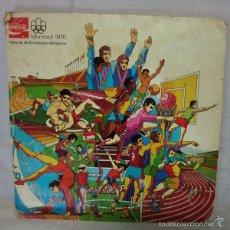 Coleccionismo Álbum: ALBUM MONTREAL 1976 HISTORIA DE LOS JUEGOS OLÍMPICOS - COCA COLA - COMPLETO. Lote 57228877