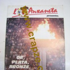 Coleccionismo Álbum: L'ANXENETA PRESENTA: OR, PLATA, BRONZE. ALBUM CROMOS COMPLETO - CAIXA CATALUNYA. Lote 57379919