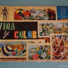 Coleccionismo Álbum: ALBUM COMPLETO DE VIDA Y COLOR AÑO 1965 DE ALES. Lote 58065366