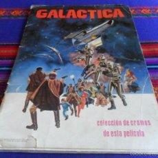 Coleccionismo Álbum: GALACTICA COMPLETO 243 CROMOS. MAGA 1979. DE REGALO OTRO ALBUM GALACTICA INCOMPLETO.. Lote 58294707