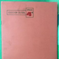 Coleccionismo Álbum: ALBUM 4º COLECCIÓN CULTURA - BELLEZAS DE ESPAÑA - BRUGUERA - COMPLETO 250 CROMOS - AÑOS 60. Lote 59530423