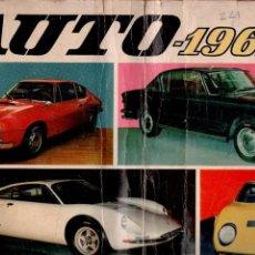 Coleccionismo Álbum: AUTO 1967 EDITORIAL BRUGUERA 1967 COMPLETO. Lote 60049811