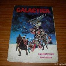 Coleccionismo Álbum: GALACTICA COMPLETO 243 CROMOS MAGA . Lote 60362971