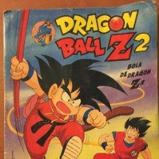 Coleccionismo Álbum: ALBUM COMPLETO DRAGON BALL Z 2. . Lote 62314388