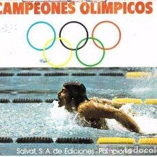 Coleccionismo Álbum: CAMPEONES OLIMPICOS - ALBUM COMPLETO , SALVAT , S.A. DE EDICIONES PAMPLONA - MUNDI-492. Lote 62720352