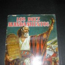 Coleccionismo Álbum: ALBUM DE CROMOS. LOS DIEZ MANDAMIENTOS. COMPLETO. EDITORIAL BRUGUERA 1959. Lote 64988171