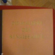 Coleccionismo Álbum: ESPECTACULAR ALBUM ALEMAN COMPLETO DE LA PINTURA DEL RENACIMIENTO. (DIE MALEREI DES RENAISSANCE). Lote 66978590