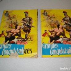 Coleccionismo Álbum: DOS ALBUMES DE GRANDES CONQUISTADORES. Lote 67276613