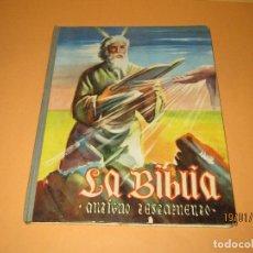 Coleccionismo Álbum: ALBUM *LA BIBLIA* TAPA DURA DEL ANTIGUO TESTAMENTO DE DULCES VIRGINIAS - RODRIGUEZ HNOS AÑO 1962. Lote 73484935