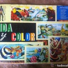 Coleccionismo Álbum: ALBUM VIDA Y COLOR (COMPLETO) FLORES, INSECTOS, RAPTILES, MAMIFEROS, TRIBUS AFRICANAS, PECES, ETC. Lote 76594083