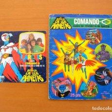 Coleccionismo Álbum: LA BATALLA DE LOS PLANETAS - COMANDO G CONTRA LOS MONSTRUOS DE SPECTRA - FHER 1980 - COMPLETO . Lote 76848335