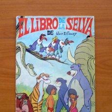 Coleccionismo Álbum: ÁLBUM EL LIBRO DE LA SELVA - EDITORIAL FHER 1968 - COMPLETO - VER FOTOS EN EL INTERIOR. Lote 78238265