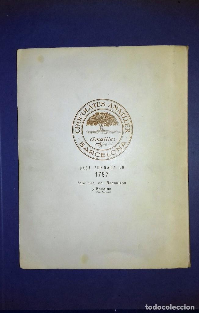 Coleccionismo Álbum: CHOCOLATES AMATLLER - DON QUIJOTE DE LA MANCHA - COMPLETO Y EN PERFECTO ESTADO - 1954- SEGRELLES - Foto 2 - 83024180
