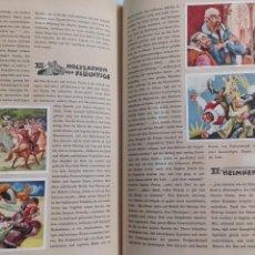 Coleccionismo Álbum: TEMA DON QUIJOTE. ALBUM DE TABACO COMPLETO 1933. RARISIMO ALBUM DE AVENTURAS DE 150 CROMOS COMPLET. Lote 85672767