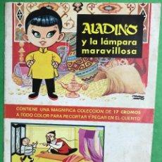 Coleccionismo Álbum: ÁLBUM ALADINO Y LA LÁMPARA MARAVILLOSA - EDITA PLAN (SAN SEBASTIÁN) - AÑO 1969 - COMPLETO. Lote 86300180