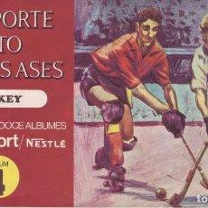 Coleccionismo Álbum: NESTLE - EL DEPORTE VISTO POR SUS ASES 4 HOCKEY - ÁLBUM COMPLETO. Lote 86331212