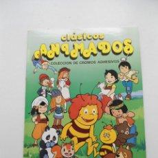 Coleccionismo Álbum: CLASICOS ANIMADOS - ED. MILANO - ALBUM COMPLETO - COLECCION COMPLETA - PERFECTO - 1993. Lote 86633276