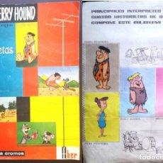 Coleccionismo Álbum: ALBUM COMPLETO HUCKLEBERRY HOUND ALEGRES HISTORIETAS DE LA TV FHER AÑOS 60 BUEN ESTADO PICAPIEDRA. Lote 87170992