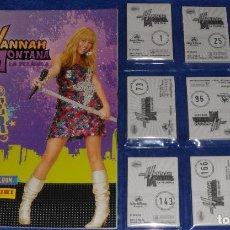 Coleccionismo Álbum: HANNAH MONTANA - TRUE STAR - LA PELÍCULA - PANINI ¡COLECCIÓN COMPLETA SIN PEGAR!. Lote 87189060