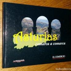 Coleccionismo Álbum: ASTURIAS COMARCA A COMARCA / LA VOZ DE AVILES, EL COMERCIO / COMPLETO CON 211 FOTOS. Lote 88356040
