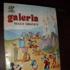 Coleccionismo Álbum: ALBUM GALERIA DISNEY FHER COMPLETO,EXCELENTE ESTADO PARA COLECCIONISTA. Lote 88827960