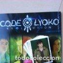 Coleccionismo Álbum: CODE LYOKO. ALBUM COMPLETO. COLECCION COMPLETA.192 CROMOS SIN PEGAR. PANINI.. Lote 56904334