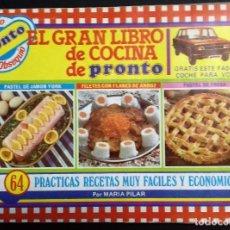Coleccionismo Álbum: ALBUM EL GRAN LIBRO DE COCINA. REVISTA PRONTO, COMPLETO EXCELENTE ESTADO. Lote 91203895