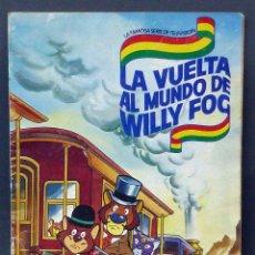 Coleccionismo Álbum: LA VUELTA AL MUNDO DE WILLY FOG DANONE 1983 ÁLBUM COMPLETO. Lote 94212005