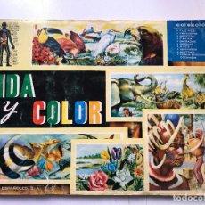 Coleccionismo Álbum: VIDA Y COLOR - ED. ALBUMES ESPAÑOLES S.A. - AÑO 1965 - COMPLETO. Lote 94428086