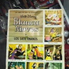 Coleccionismo Álbum: BLANCA NIEVES ALBUN DE CROMOS DE 1970. Lote 95810714