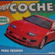 Coleccionismo Álbum: SUPER COCHES - EYDER (1992) ¡COMPLETO!. Lote 96187255