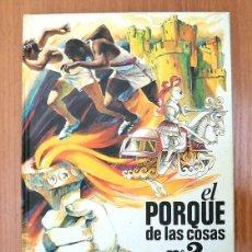 Coleccionismo Álbum: ALBUM 1972 EL PORQUE DE LAS COSAS 2 BIMBO. EXCELENTE ESTADO. CASTILLO BARCO, JUEGOS OLIMPICOS, FAUNA. Lote 97217071