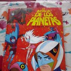 Coleccionismo Álbum: ALBUM LA BATALLA DE LOS PLANETAS COMPLETO.EDITORIAL FHER. BUEN ESTADO + SOBRE VACIO. Lote 97429947