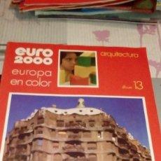 Coleccionismo Álbum: CAJ-BK380 ALBUM COMPLETO EURO AÑO 2000 EDITORIAL VICENS VIVES ALBUM 13 ARQUITECTURA. Lote 97477695